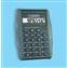 Calculators, Metric Converter